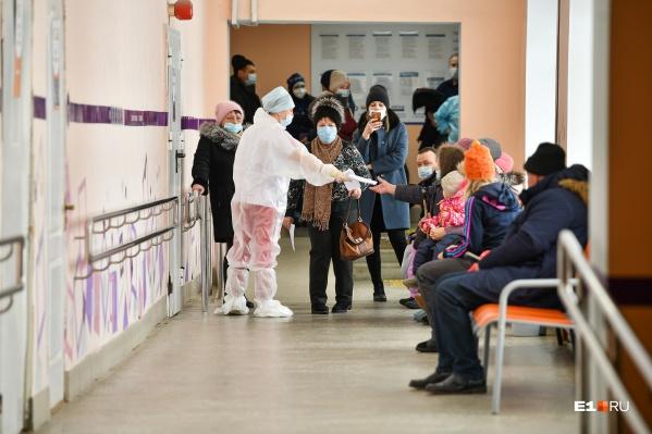 «Красная» зона в рентген-отделении Красноуфимской больницы открывается всего на два часа в день