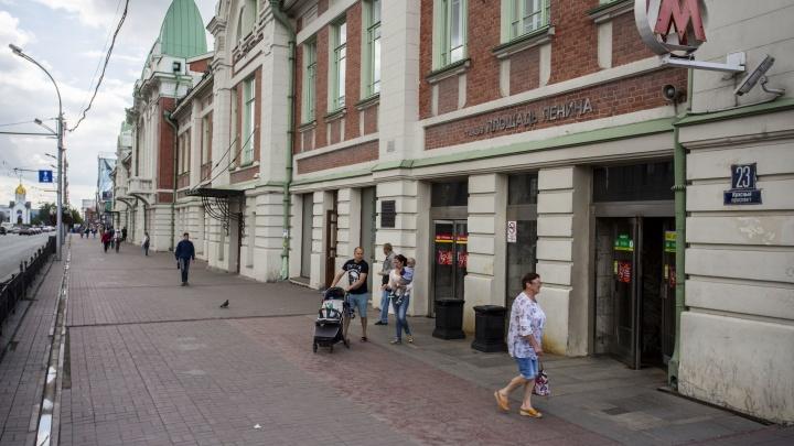 Власти Новосибирска назвали условия для закрытия станции метро «Площадь Ленина» вечером 7 мая