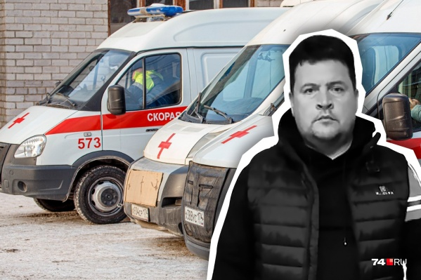 Алексей Задорин почти 20 лет помогал врачам скорой спасать пациентов
