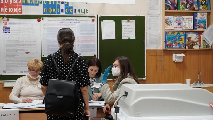 В избиркоме сообщили, когда озвучат результаты выборов депутатов в Самарской области