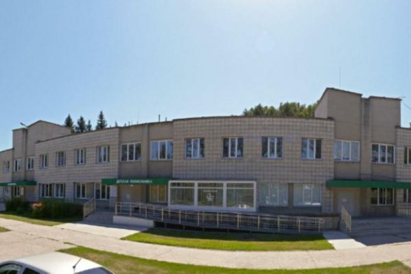 Здание закрывают на капитальный ремонт