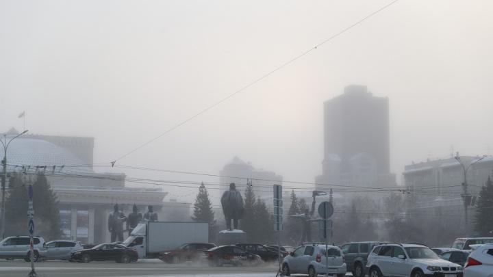 Когда в Новосибирске температура поднимется до -9градусов — прогноз от Гидрометцентра