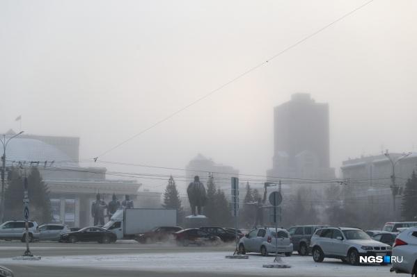 Сегодня с утра в Новосибирске было туманно