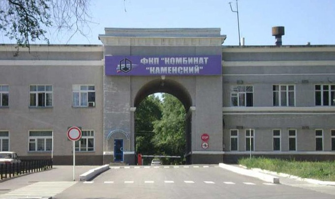 После взрыва на химкомбинате в Ростовской области в городе объявили траур
