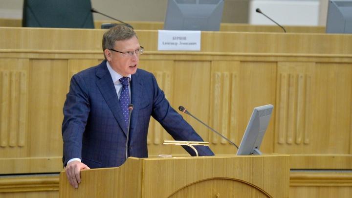 Бюджетное послание Буркова: что год 2022-й нам готовит