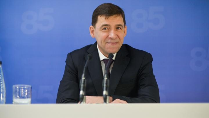 Губернатор Куйвашев рассказал, сколько заработали за год он и его семья