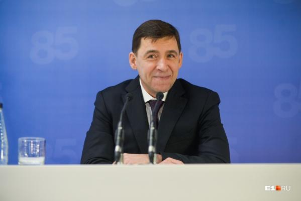 Губернатор указал доход больше 6 миллионов рублей за год