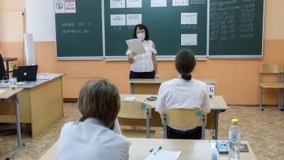 Отправят ли школьников Волгограда на дистант? Отвечают комитет образования, учитель и врач