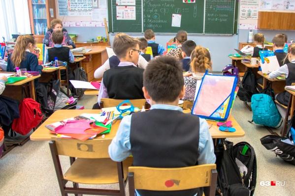 Работу школ могут ограничить