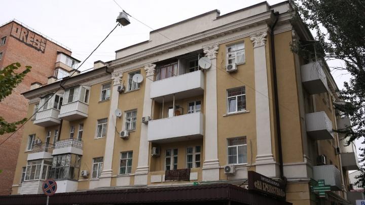 В 2021 году в Ростове капитально отремонтируют 1647многоквартирных домов