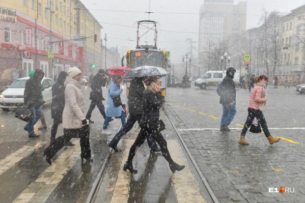 В городе в выходные выпадет первый снег