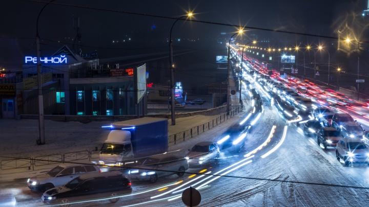 ГИБДД попросила новосибирцев временно воздержаться от поездок