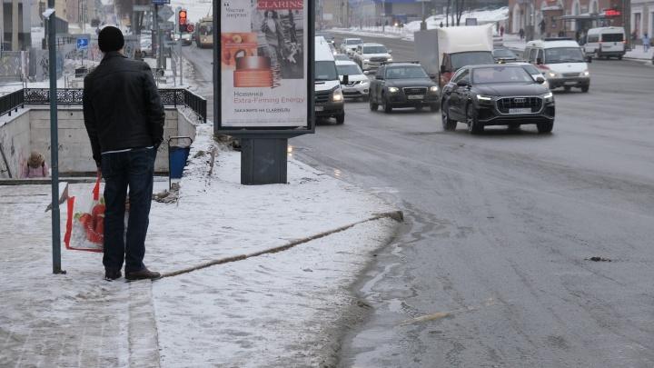 Дорожники предупредили южноуральцев о сильном снеге и гололедице