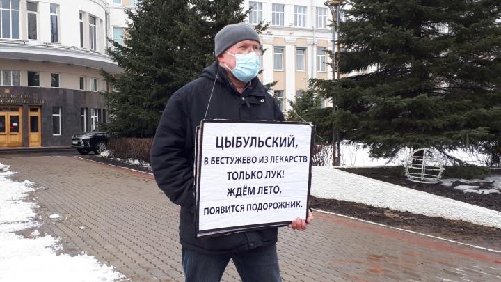 Северянину, передавшему Цыбульскому плакаты о больной медицине и луке вместо лекарств, ответил Минздрав