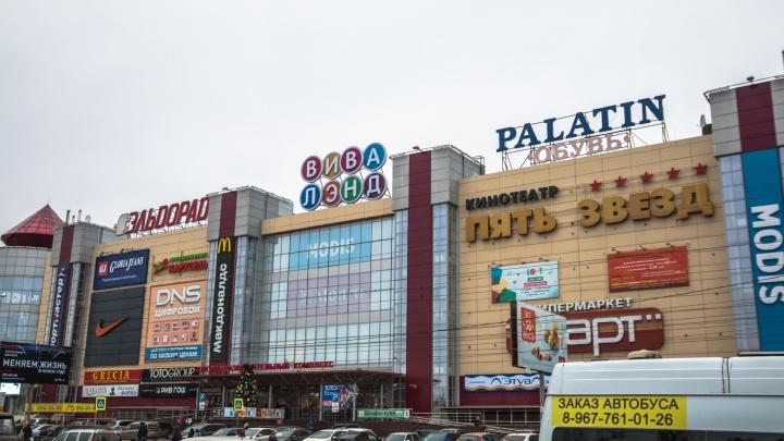 Названа стоимость строительства второй очереди ТЦ«ВиваЛэнд»
