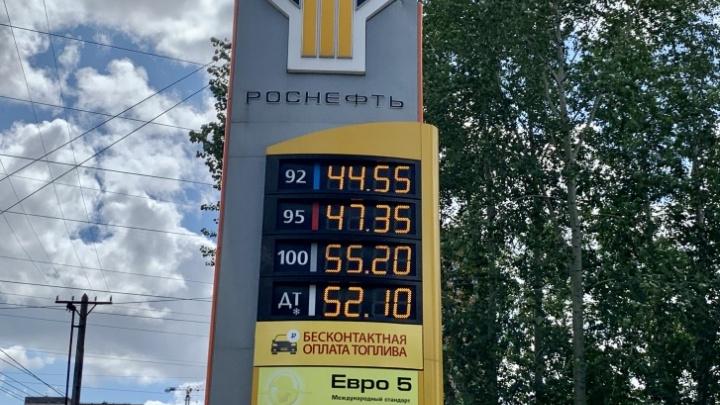 Где в Новосибирске дешевле всего заправиться бензином? Обзор цен на АЗС (кое-где дикие цифры)