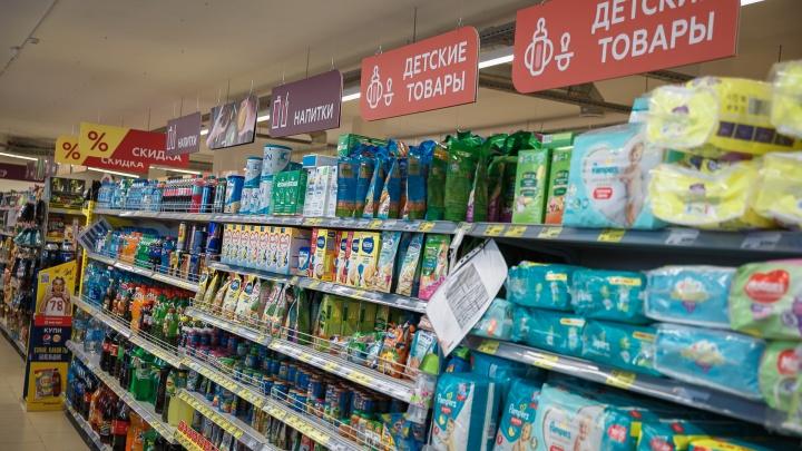 В Кузбассе изменились цены на продукты. Изучаем, что подорожало, а что стало дешевле