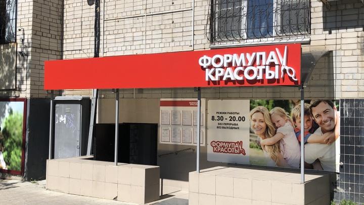 В Волгограде владелец салона красоты выстрелил себе в голову в прямом эфире