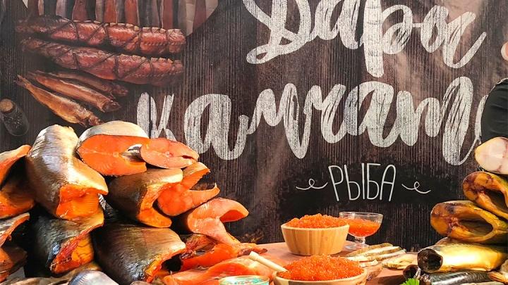 «От Абхазии до Камчатки»: в Тюмени устроят ярмарку фермерских деликатесов совсей страны