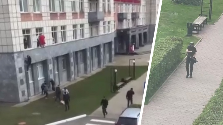 Главы Минздрава и Минобрнауки срочно вылетают в Пермь из-за стрельбы в университете