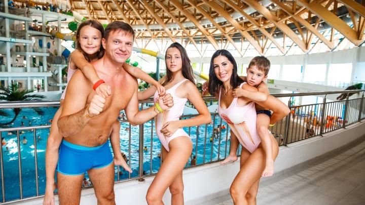 Нырнуть в отпуск: жителям Кемерово предложили провести отпуск на водном курорте по акции 4+1