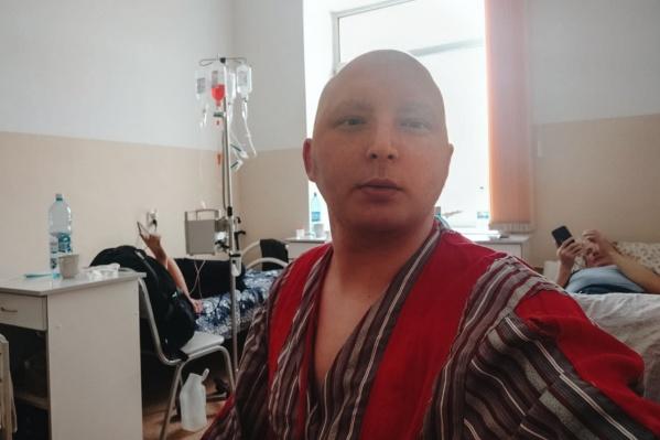 Омич проходит очередной курс химиотерапии в онкодиспансере на Учебной