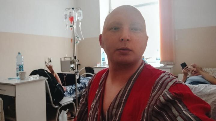 Омич в 25 лет прошел 15курсов химиотерапии. Он борется с редкой онкологией