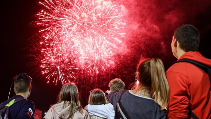 В Челябинске в 2021 году отметят салютами три праздника