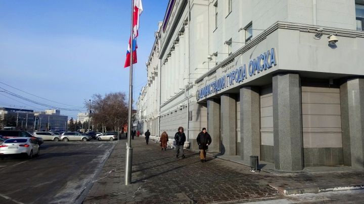 В мэрии Омска второй день подряд объявляют эвакуацию