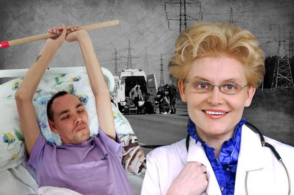 Авария превратила Илью Онянова в инвалида. Вмешательство Елены Малышевой помогло сдвинуть его реабилитацию с мертвой точки