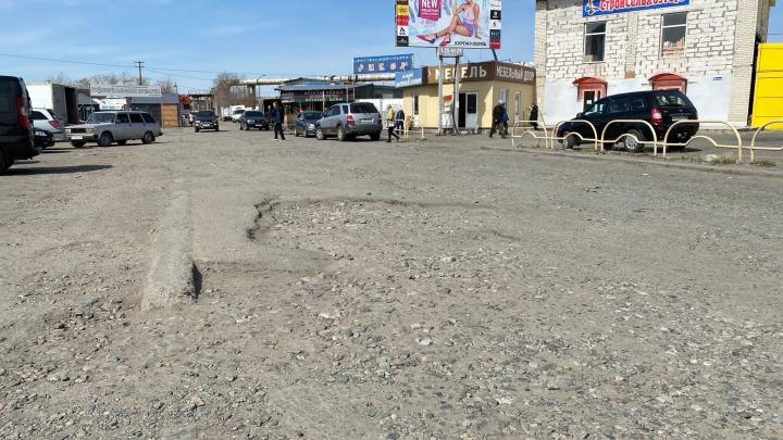 В Кургане собираются отремонтировать дорогу возле Некрасовской ярмарки