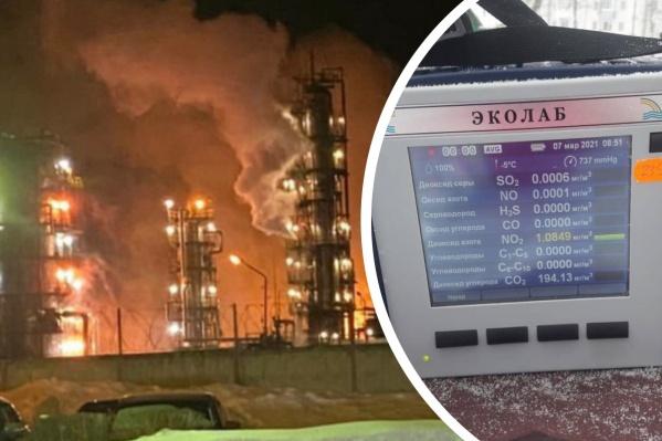 Экологи проверили качество воздуха после взрыва