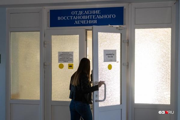 Новая поликлиника должна открыться для посетителей к концу 2023 года