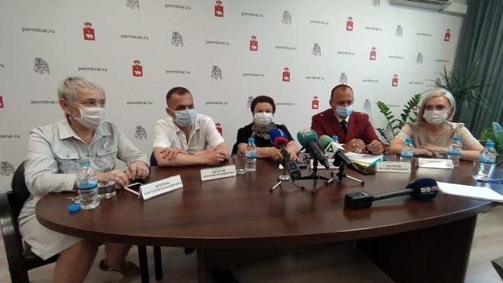 Задаем вопросы о третьей волне коронавируса в Прикамье Минздраву и Роспотребнадзору. Прямой эфир с брифинга