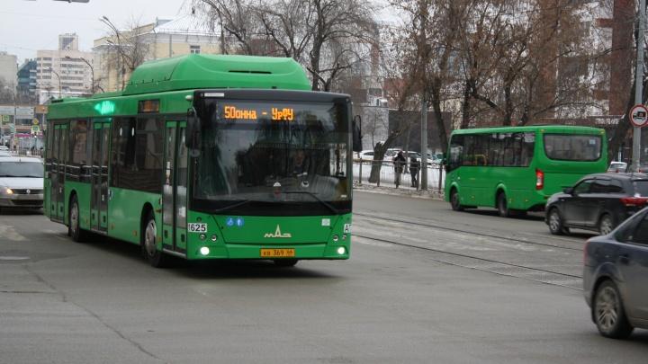 В Екатеринбурге водителей и кондукторов предупредили о начале массовой вакцинации от ковида