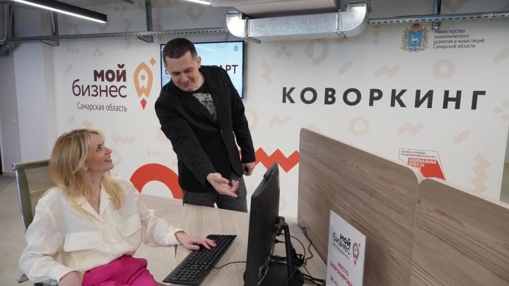 В Самарской области открыли центр консультаций для бизнесменов