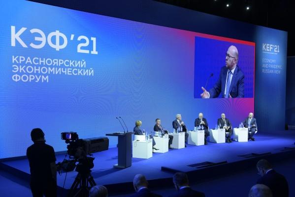 Главная темаКрасноярского экономического форума в этом году — влияние пандемии на экономику