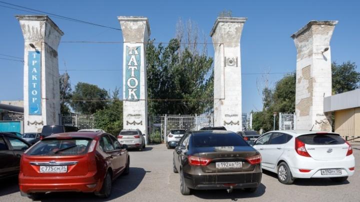 В администрации Волгограда нашли подрядчика, который сравняет с землей стадион «Трактор»