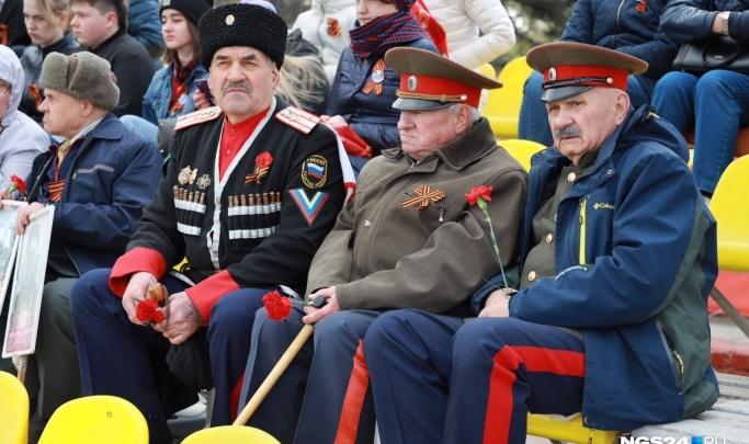 Ветераны из Красноярского края получат ко Дню Победы по 50тысяч рублей