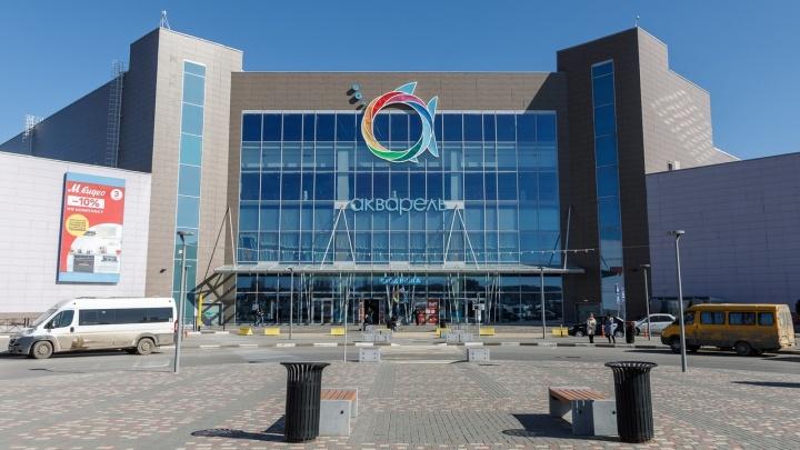 В Волгограде эвакуируют торговый центр «Акварель»