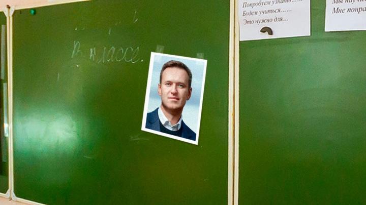 «Устроили политический сыск»: в Челябинске школьница попала под репрессии за портрет Навального на доске