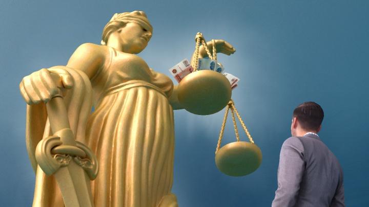 Побитый сибиряк не может получить компенсацию после выигранного процесса — в судебном департаменте нет денег