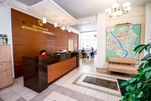 Центральное агентство недвижимости дает гарантию продажи в согласованный с клиентом срок