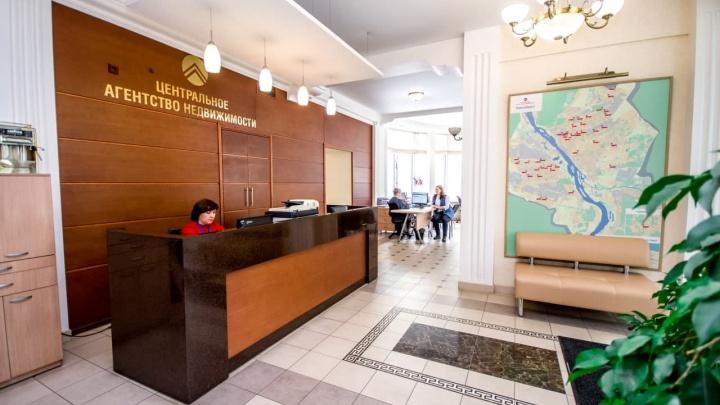 В Новосибирске научились продавать квартиры за пять дней
