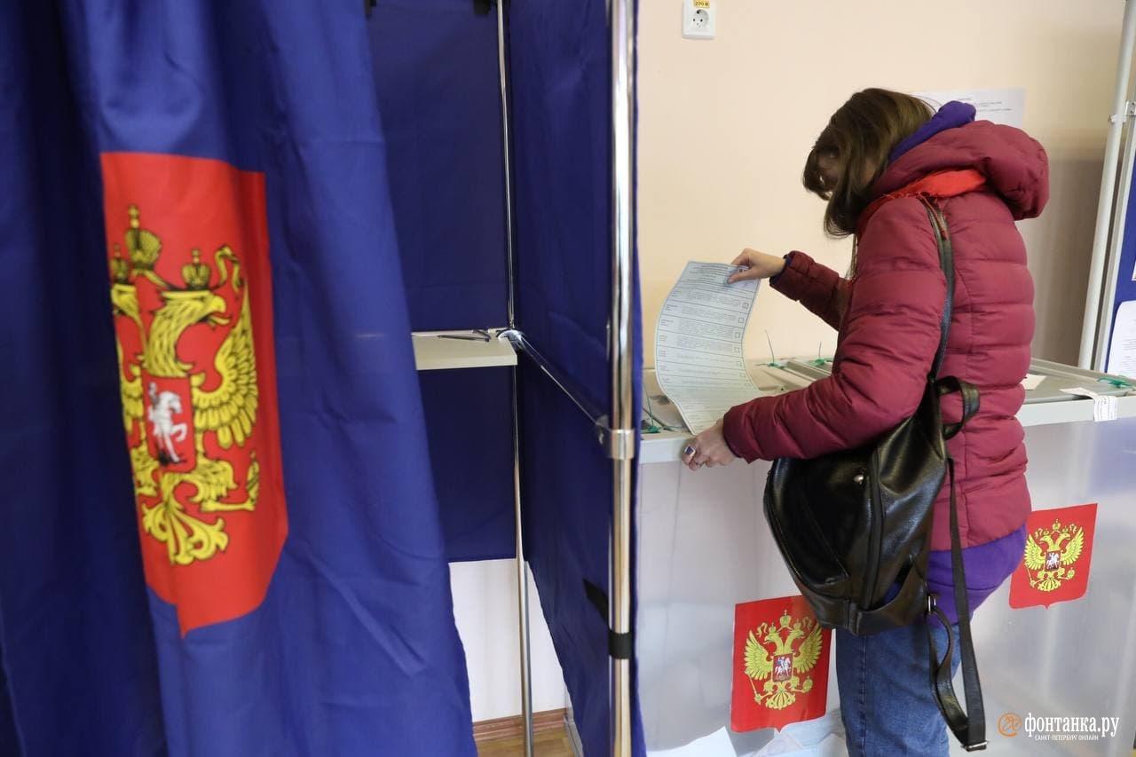 Выборы в СПб прошли с многочисленными нарушениями