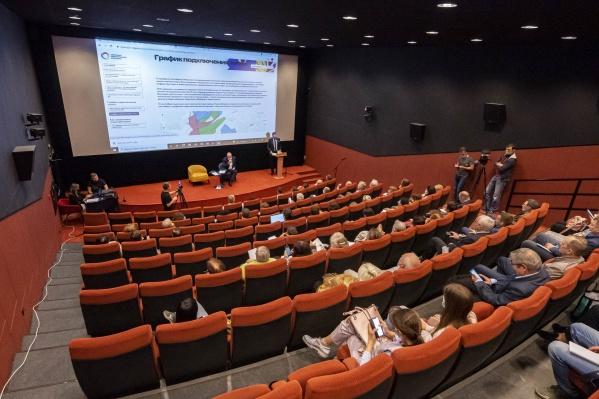 СГК проводит публичный доклад о готовности к отопительному сезону уже во второй раз