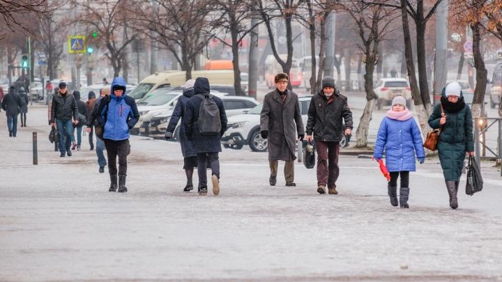Жителям Прикамья при устройстве на работу в2020году чаще всего предлагали зарплату в30тысяч рублей