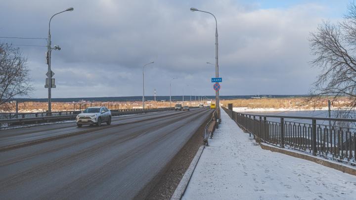 В Перми ищут подрядчика на масштабное обследование Коммунального моста