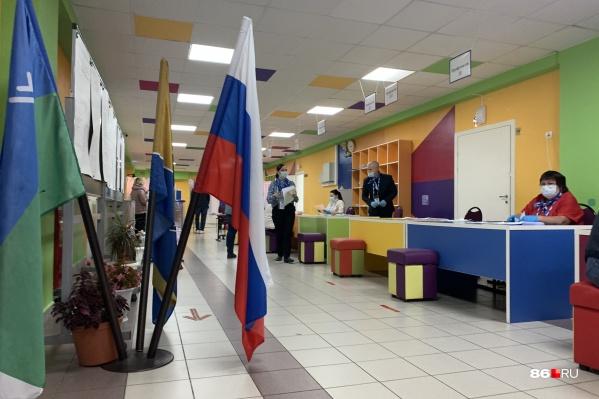 """Явка в Сургуте была низкой — только <nobr class=""""_"""">34,77%</nobr> избирателей пришли на выборы городской думы"""