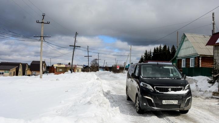 В Челябинской области из-за непогоды без электричества остались больше сотни населенных пунктов